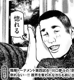 kenkakagyou82-17101706.jpg