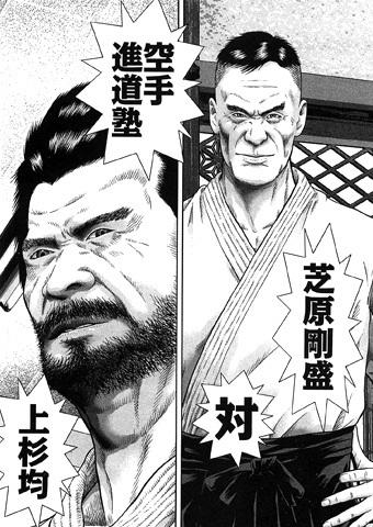 kenkakagyou82-17101707.jpg