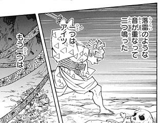 kimetsunoyaiba79-17092502.jpg