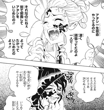 kimetsunoyaiba86-17111306.jpg