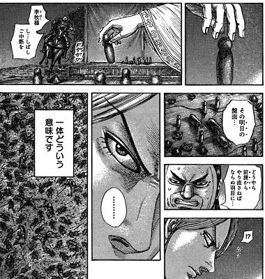kingdom534-160101202.jpg