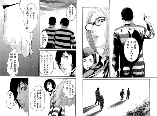 prison_school-253-17051607.jpg