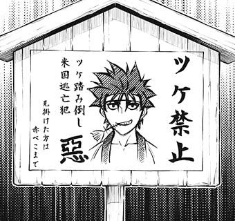rurouni-kenshin-01-17090408.jpg