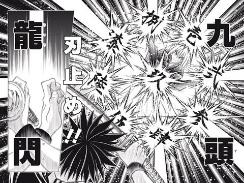 るろうに剣心北海道編、3話より 剣心vs弥彦