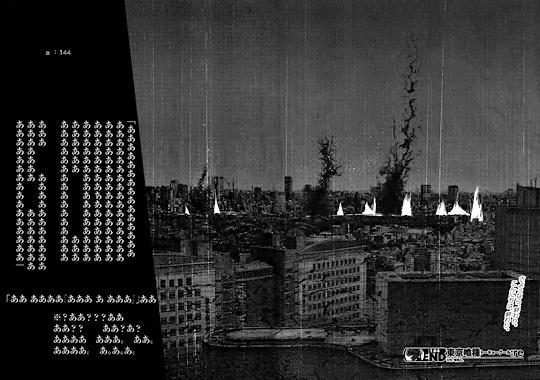 東京喰種:re 145話へ 竜化するカネキング
