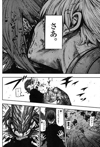東京喰種:re 144話 ハジメ
