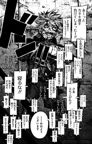 東京喰種:re 144話 立って戦え