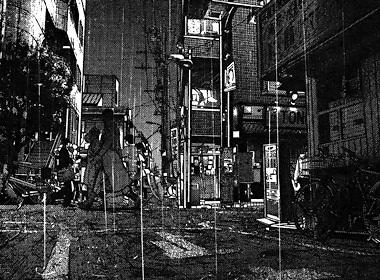 東京喰種:re 145話 亜門とアキラ?