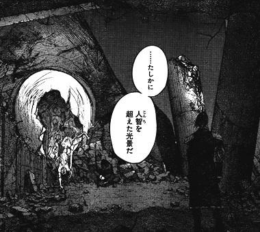 東京喰種:re 146話 落とし子