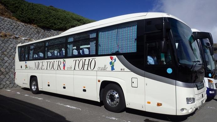 15 東豊観光バス 15%