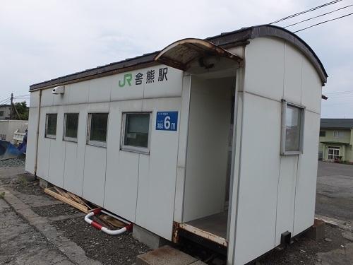 syaguma (3)