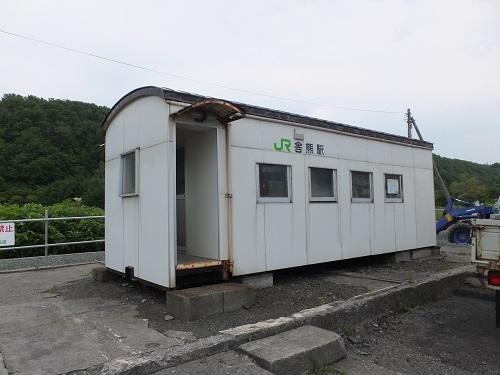 syaguma (2)