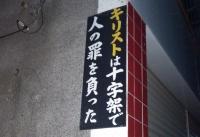 IMG_20170905_204222sirakawa.jpg