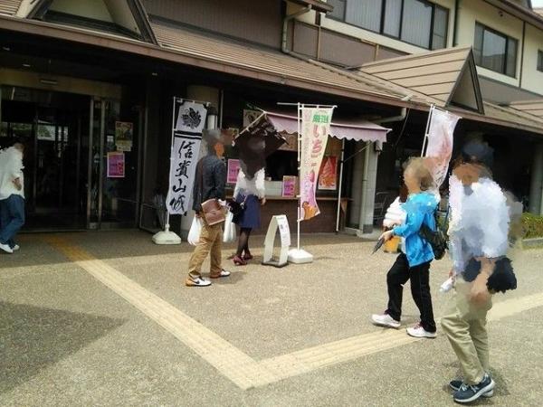 大和路へぐり(くまがしステーション) いちごソフトクリーム (7)