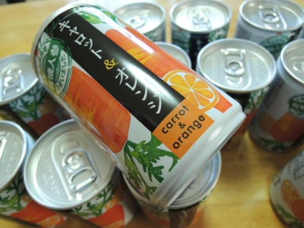ワタミファーム キャロット&オレンジジュース (1)