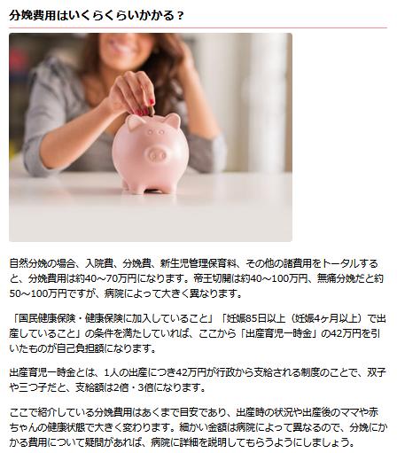 杉江産婦人科 2回目-追加 (3)