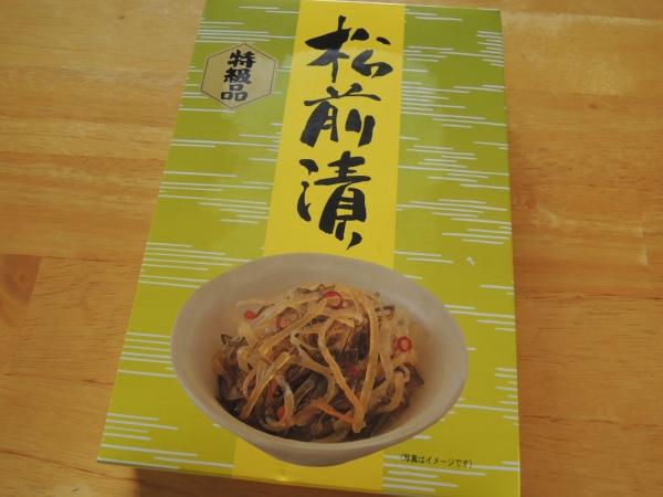 カワショク 松前漬 (2)