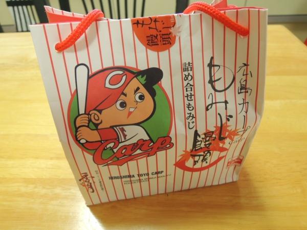 香月堂 カープ坊やパッケージ もみじ饅頭 (2)