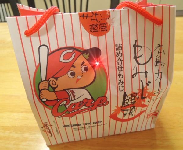 香月堂 カープ坊やパッケージ もみじ饅頭 (2)-2