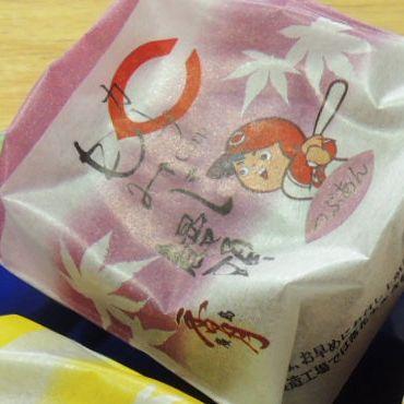 香月堂 カープ坊やパッケージ もみじ饅頭 (4)-5
