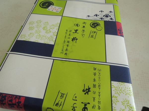伊豆長岡温泉 黒柳 (4)