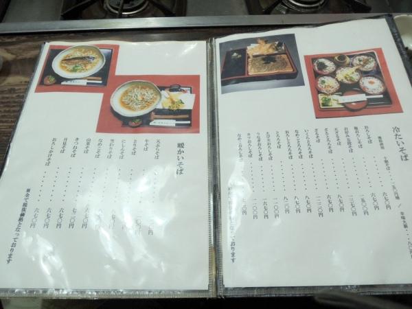 千束そば (ちぐさそば) 201704 北陸旅行 (18)