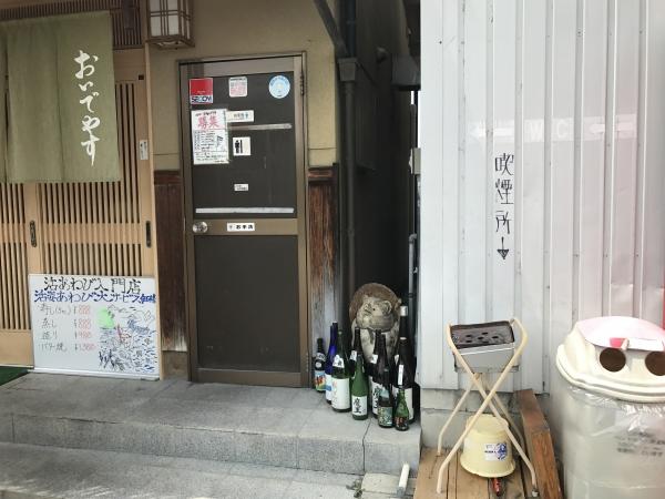 寿しの喜多八 (1)