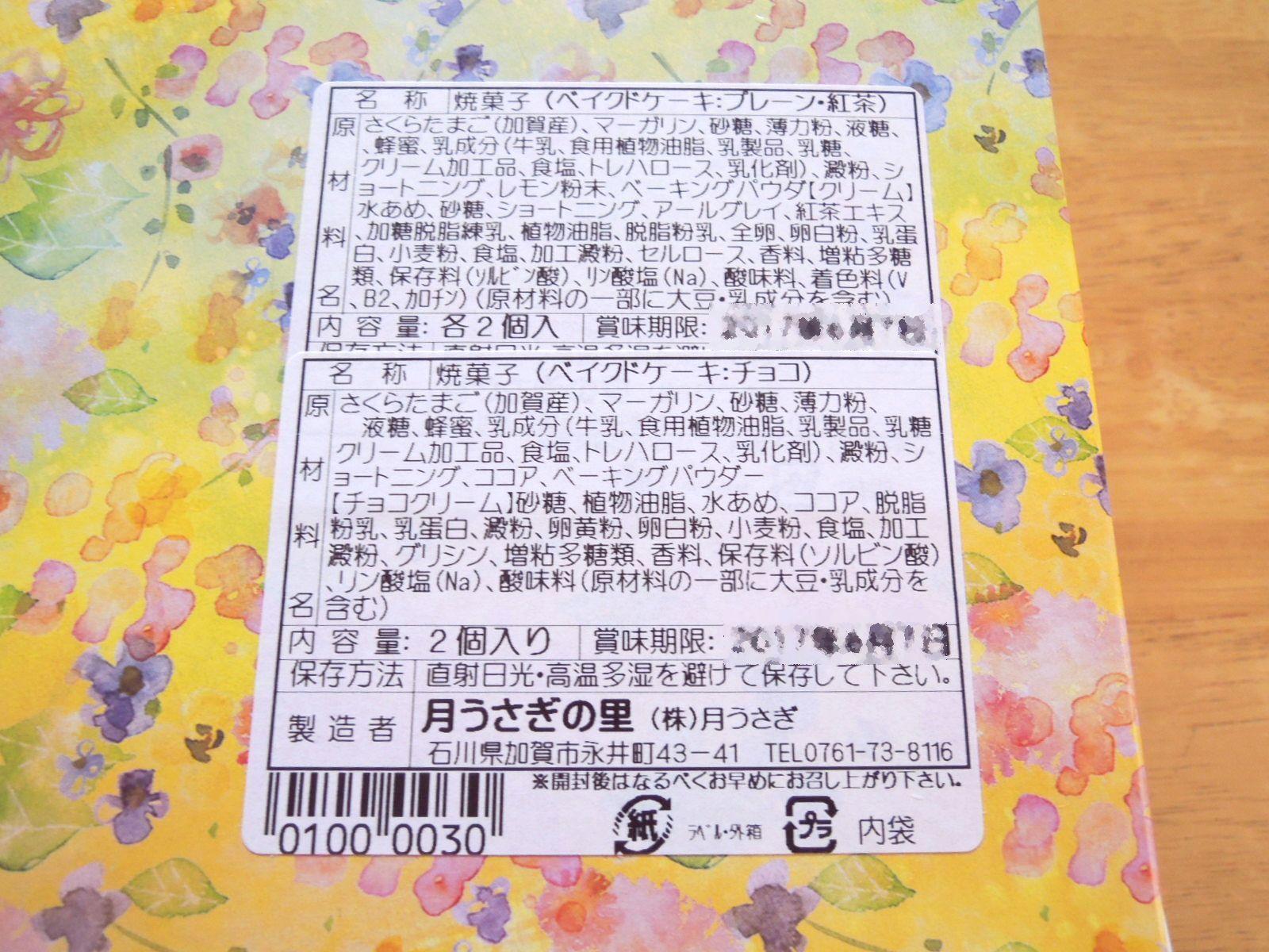 201708111953141f4.jpg
