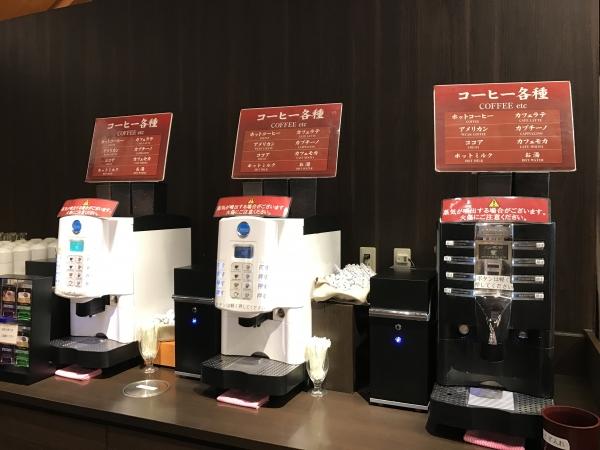 大江戸温泉物語・箕面観光ホテル (37)