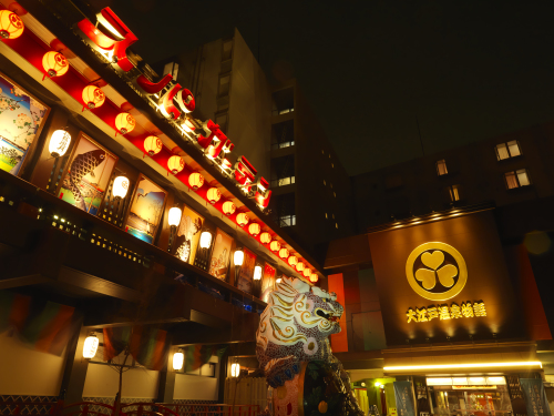 大江戸温泉物語・箕面観光ホテル (39)