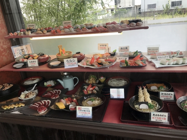 山久(やまひさ) 法隆寺店 (1)