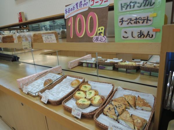 焼きたてパン 西勘堂 ニシカンド アミ店 201704 北陸旅行 (7)