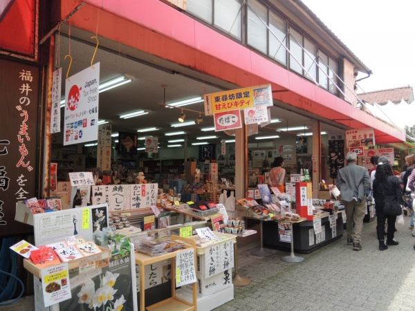七福屋 本店(東尋坊) 201704 北陸旅行 (1)