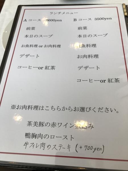 ビストロ イブー (5)