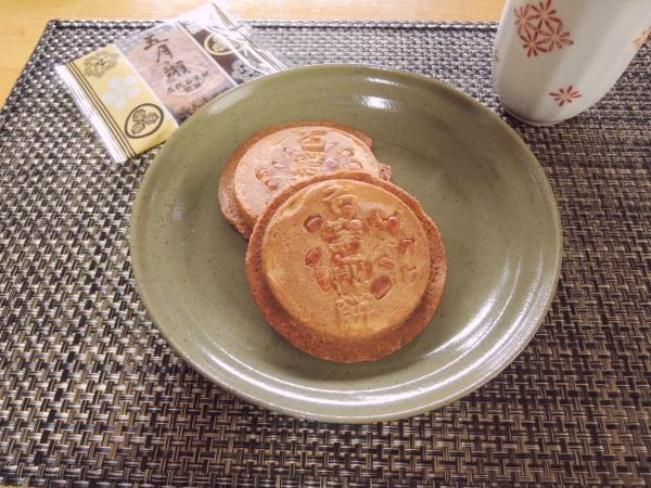 五月ヶ瀬 せんべい 201704 北陸旅行 (4)