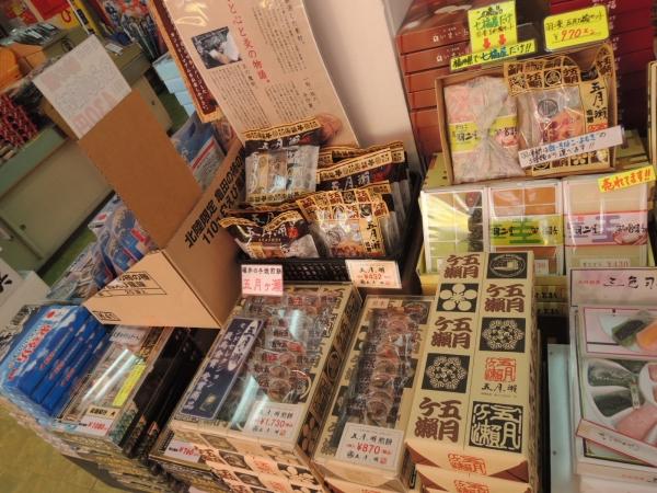 七福屋 本店(東尋坊) 201704 北陸旅行 (4)