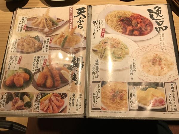 大起水産 海鮮レストラン 堺店 (26)
