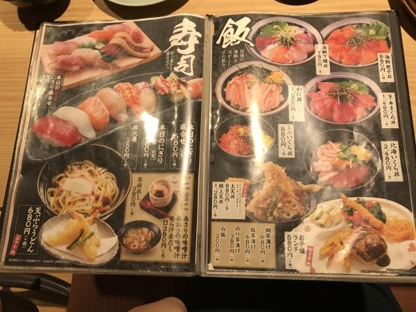大起水産 海鮮レストラン 堺店 (27)