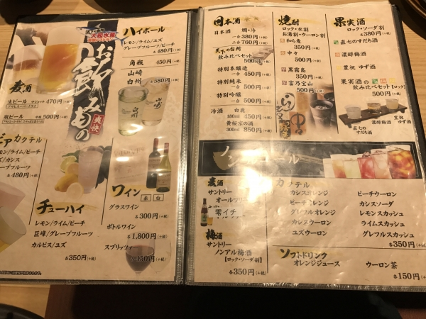 大起水産 海鮮レストラン 堺店 (21)