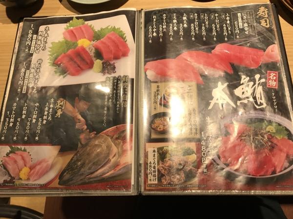 大起水産 海鮮レストラン 堺店 (23)