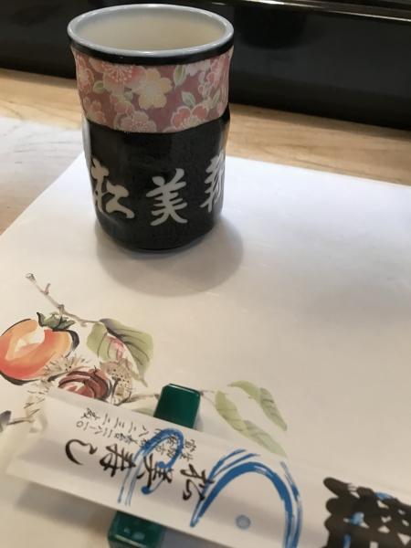 松美寿し (6)