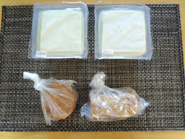 豆腐工房 我流 (2)