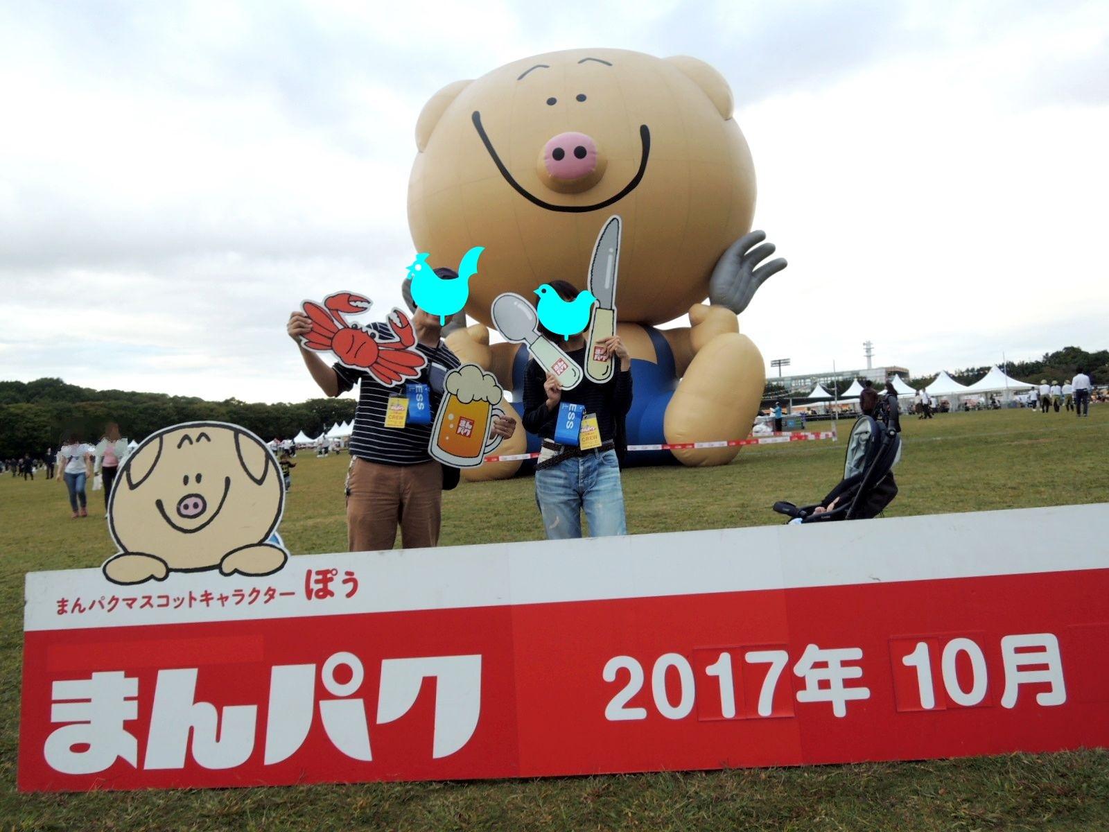 20171011161118e35.jpg