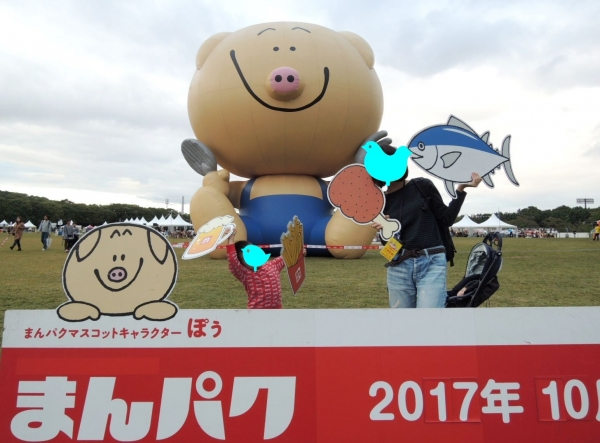 記念写真 まんパクin万博2017-3