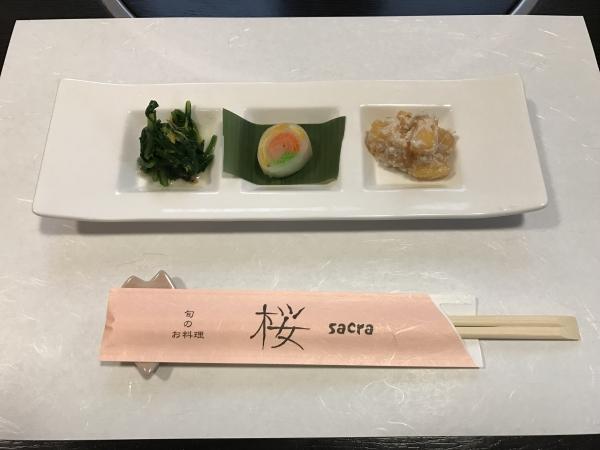 旬のお料理 桜 (4)