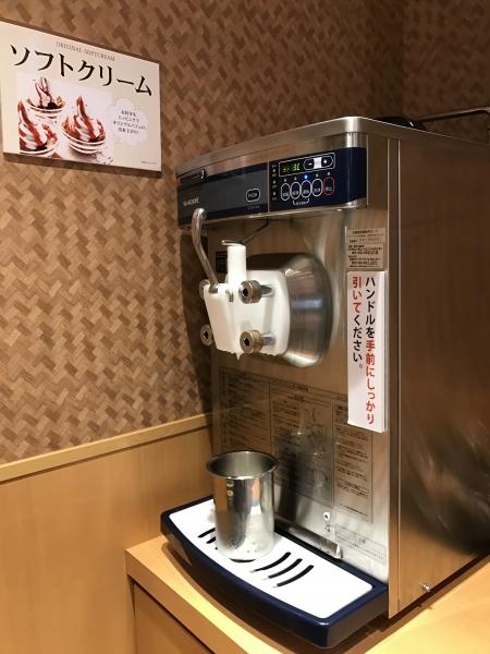 しゃぶ葉 門真店 (11)