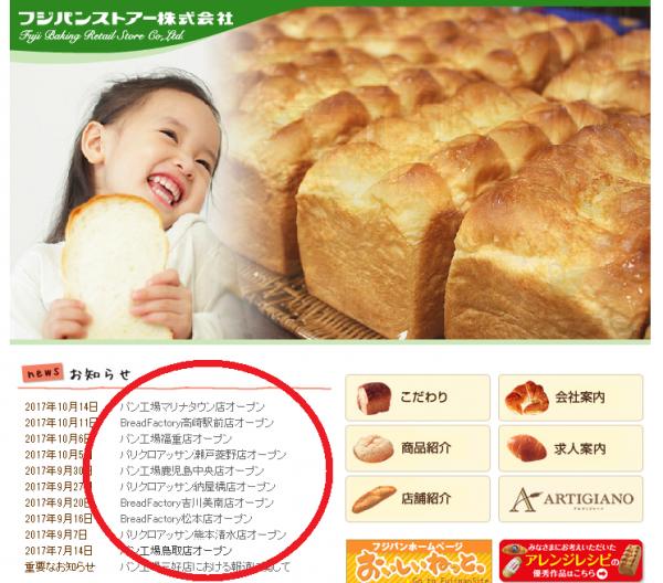 パン工場 いかるが店 シュークリーム 201710 (2)-2