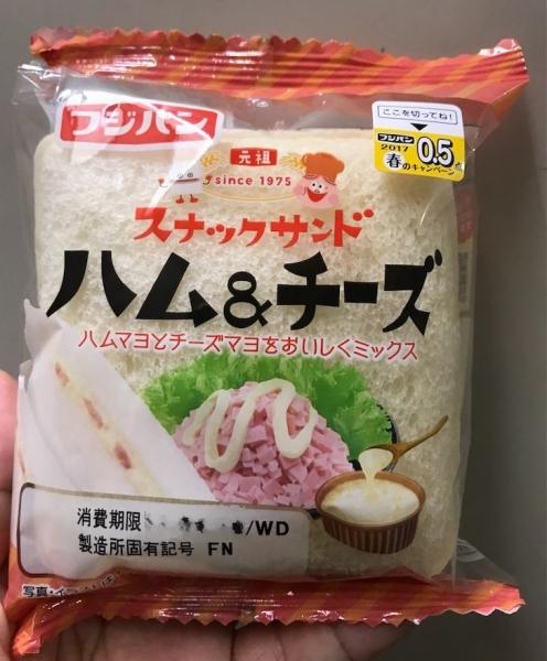 パン工場 いかるが店 シュークリーム 201710 (27)