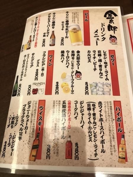 地鶏 金太郎 大阪駅前第3ビル店 (10)