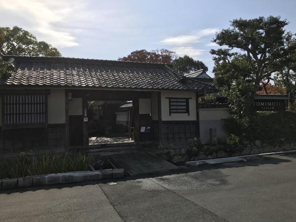 うぶすなの郷 (2)